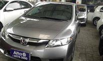 Honda Civic New  LXS 1.8 (aut) (flex) 2010}