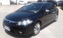 Honda Civic New  LXL 1.8 16V i-VTEC (aut) (flex) 2011}